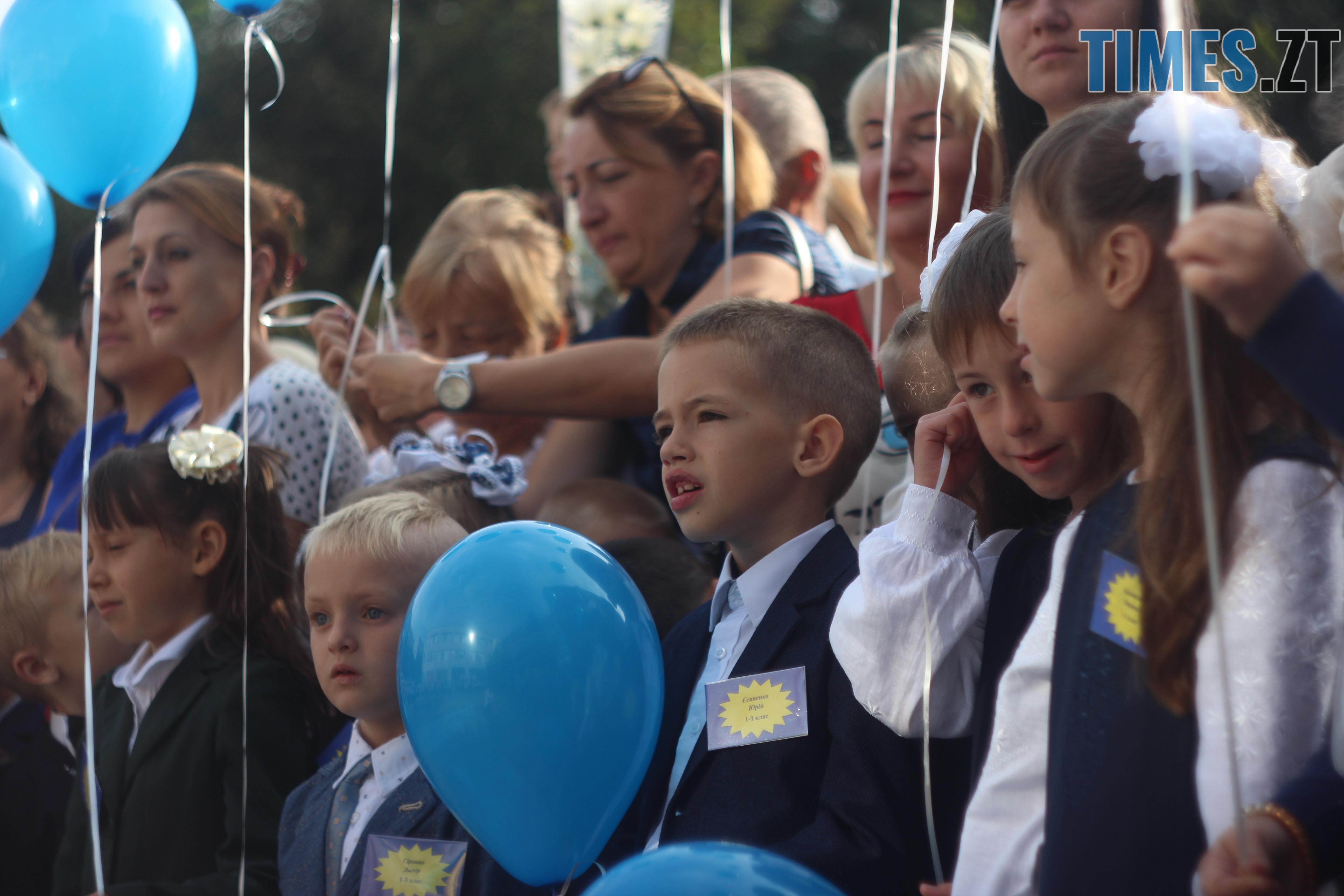 IMG 8754 - Майже 4 тисячі житомирських першокласників навчатимуться за системою Нової української школи (ФОТОРЕПОРТАЖ)