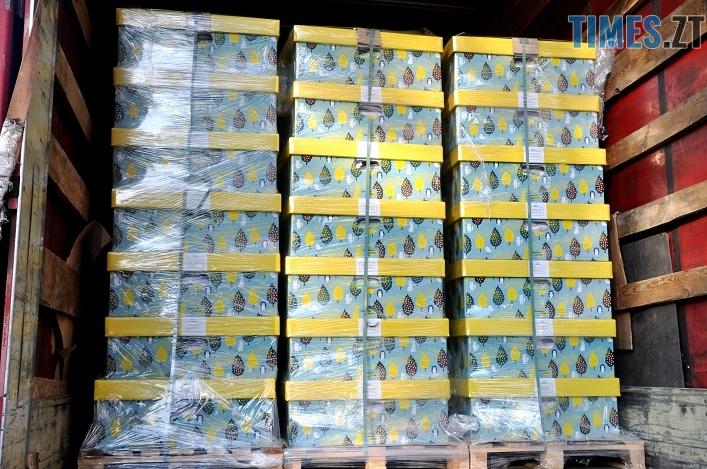 Pakunok 1 - Відсьогодні у пологових будинках Житомирщини видаватимуть пакунки малюка (ФОТО)
