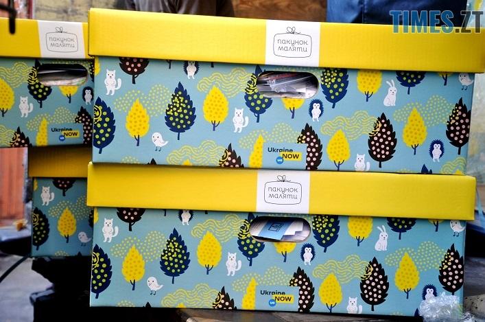 Pakunok 10 - Відсьогодні у пологових будинках Житомирщини видаватимуть пакунки малюка (ФОТО)