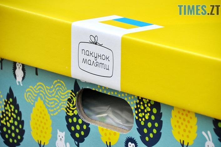 Pakunok 9 - Відсьогодні у пологових будинках Житомирщини видаватимуть пакунки малюка (ФОТО)