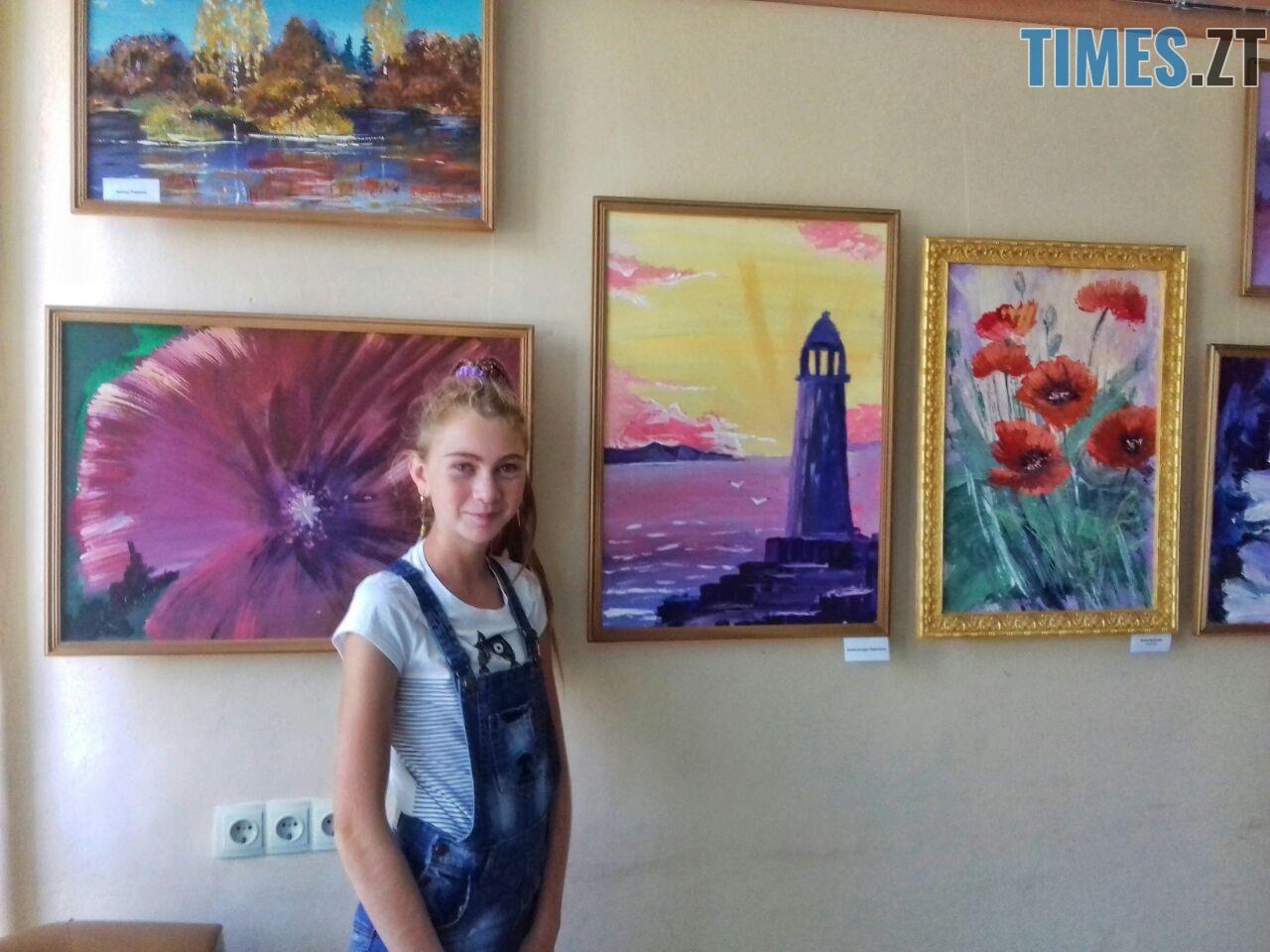 WhatsApp Image 2018 09 01 at 12.12.51 - Мистецтво нашвидкуруч: митець показав, як намалювати картину за 20 хвилин (ФОТО)