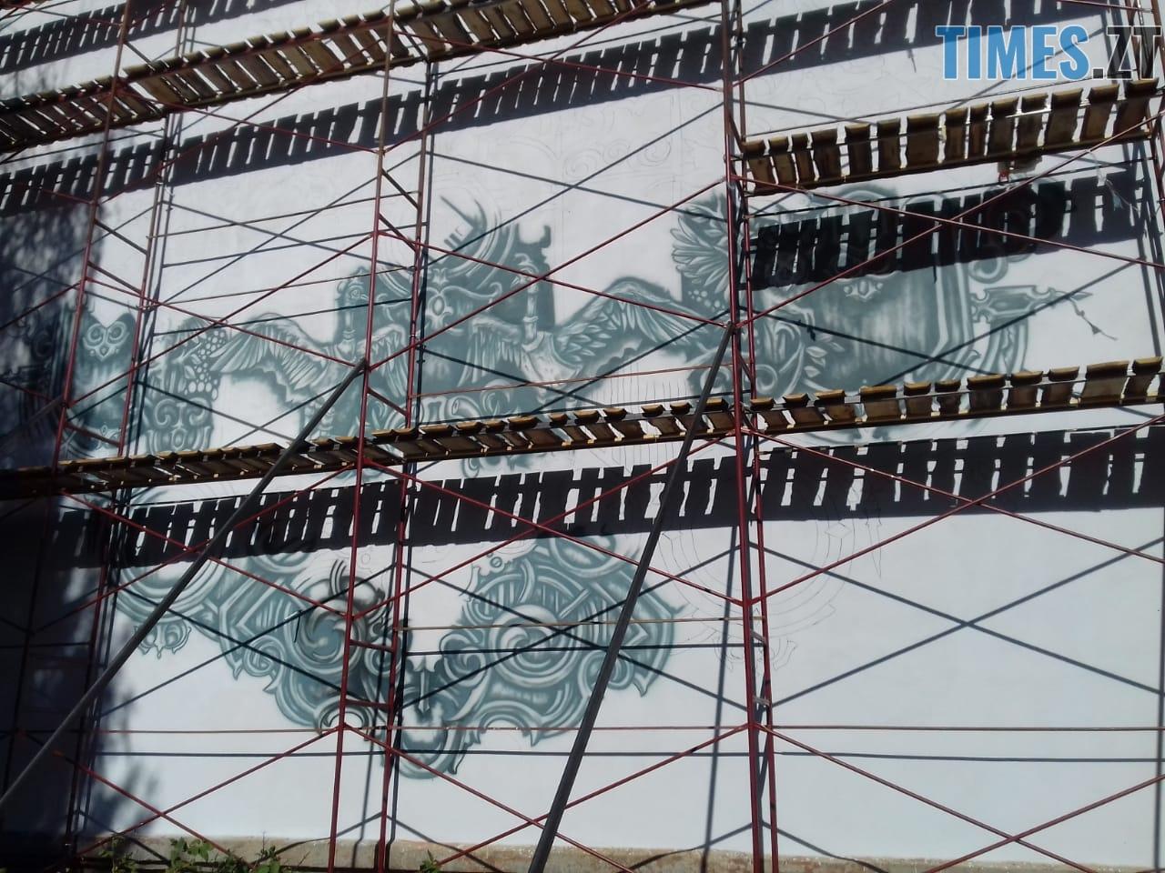 WhatsApp Image 2018 09 24 at 17.49.41 - За місяць у Житомирі з'явиться найбільший мурал міста (ФОТО, ВІДЕО)