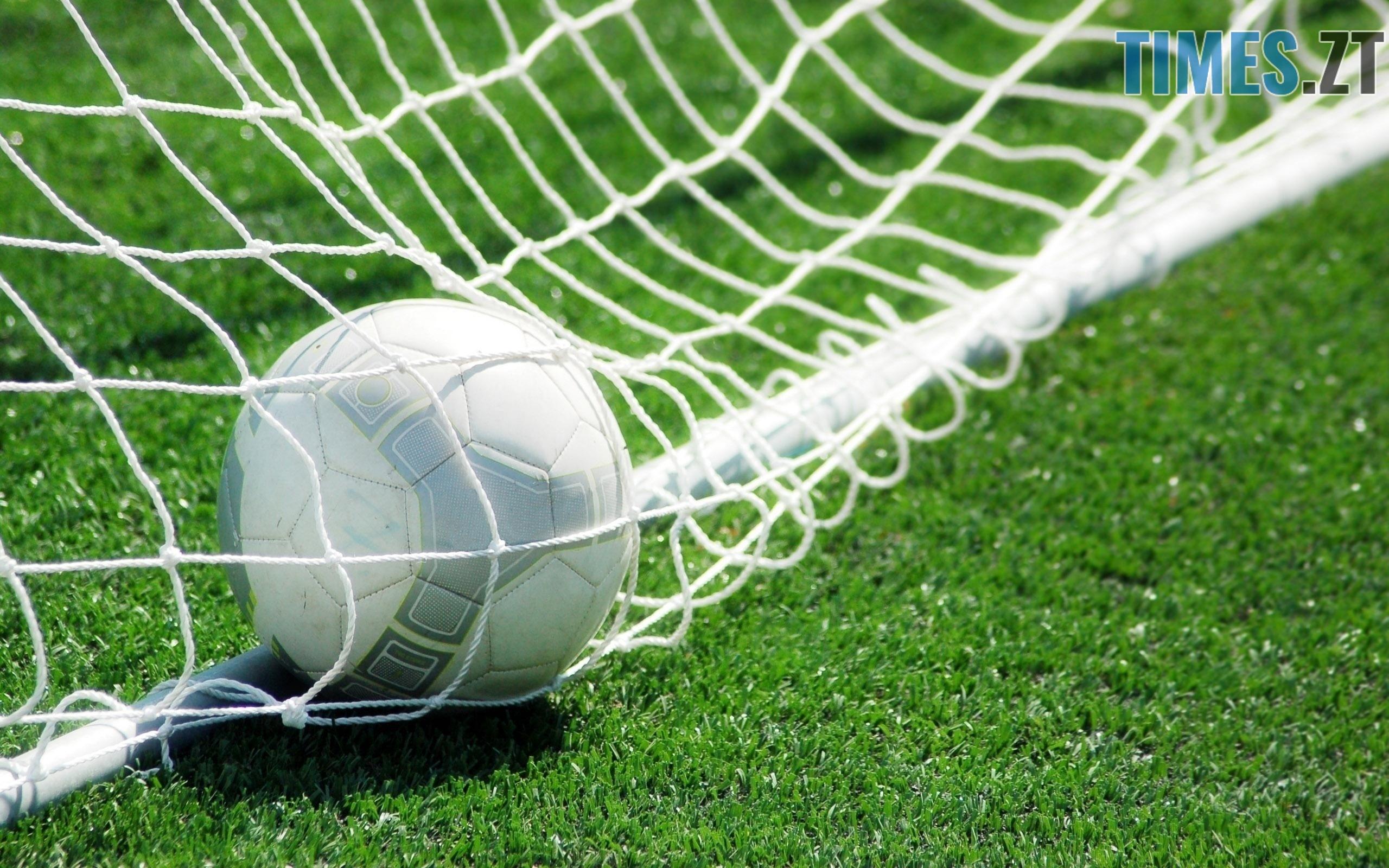 futbol myach vorota setka - Плани на вихідні: як провести вікенд у Житомирській області (АНОНСИ)