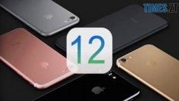 ios 12 install 1 260x146 - Що нового підготувала користувачам iOS 12