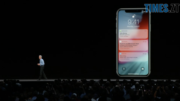 ios 12 notificaciones1 - Що нового підготувала користувачам iOS 12