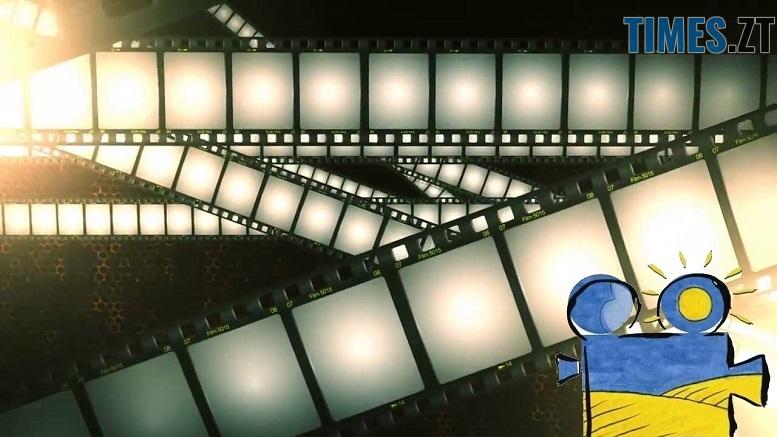 maxresdefault 1 - До Дня українського кіно: що новенького подивилися та ще побачать житомиряни цього року