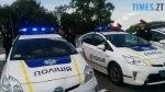 pOlsc 5 150x84 - На Житомирщині з початку року оштрафували більше 600 водіїв за перевищення швидкості