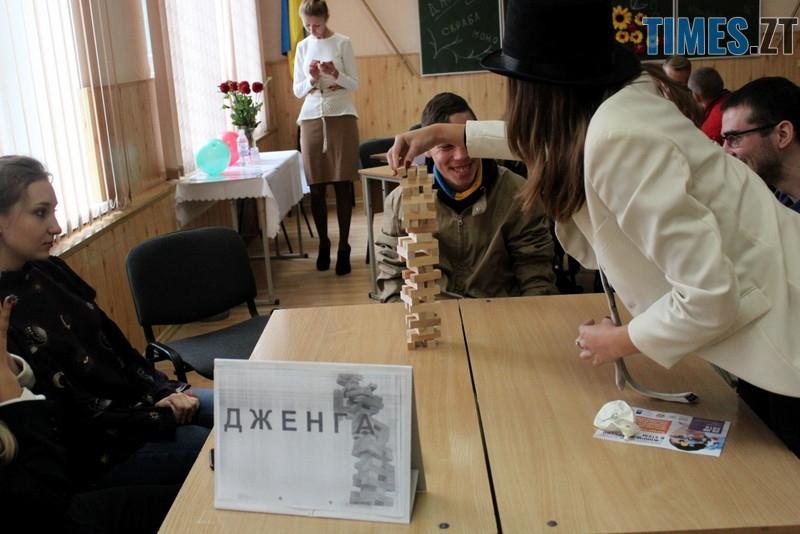 photo 37 - SpaceTechFest в ЖДТУ: як пройшов фестиваль та чим дивували гостей (ФОТО)