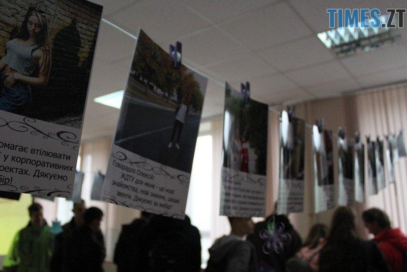 photo 51 - SpaceTechFest в ЖДТУ: як пройшов фестиваль та чим дивували гостей (ФОТО)