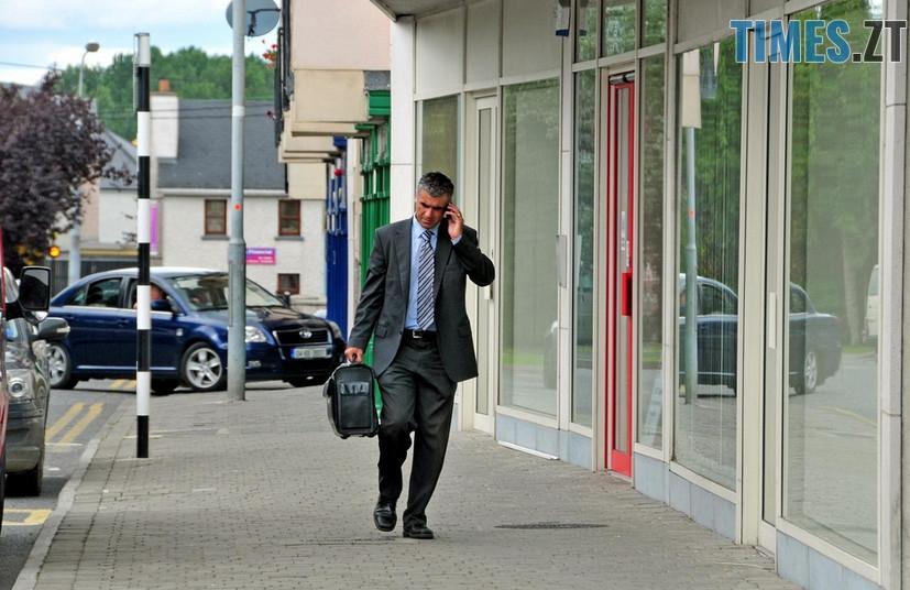 Бізнесмен - TIMES.ZT