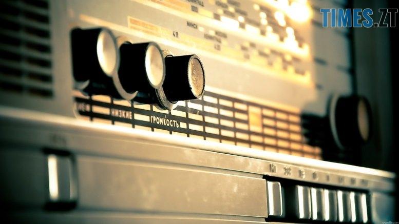 radio 1 - У Житомирі на хвилі 104,5 транслюватимуть військово-патріотичне радіо