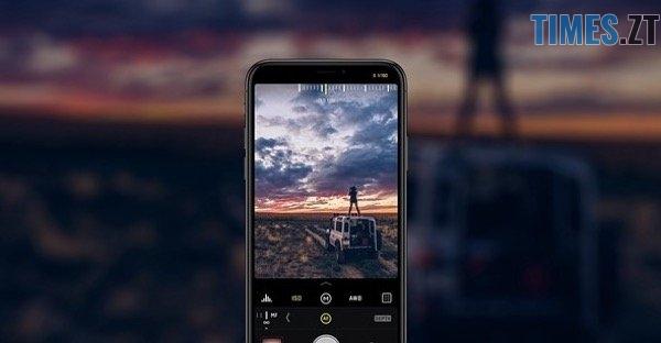 rawiphone1 - Що нового підготувала користувачам iOS 12