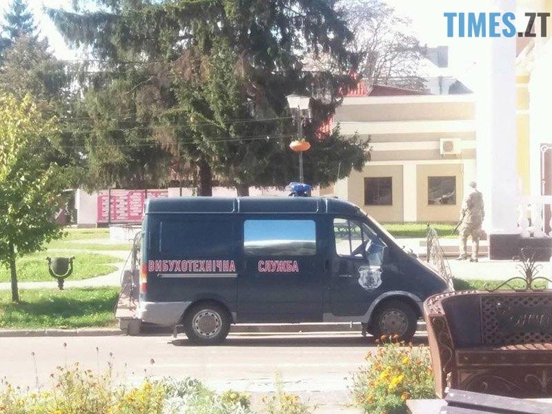 ucheniya 8 - У Житомирській області «замінували» один з вокзалів та провели евакуацію в школі (ФОТО)