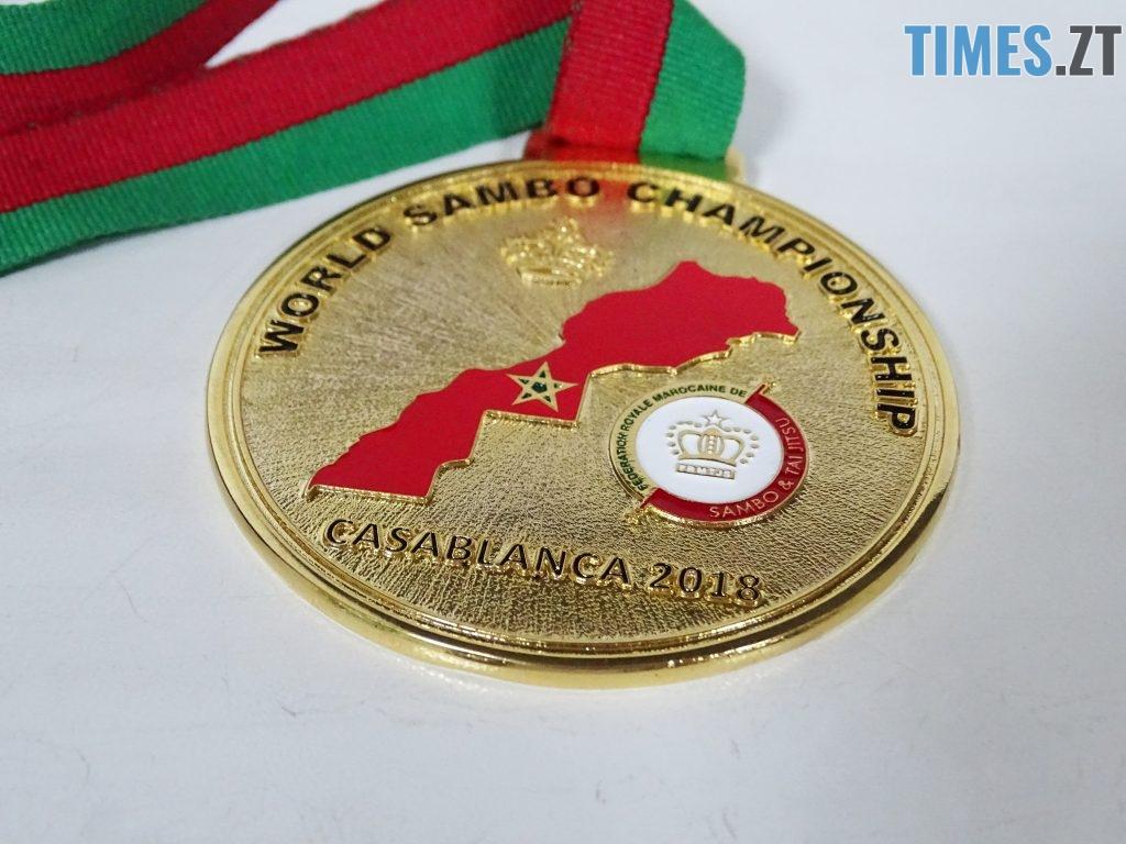 золота медаль 1024x768 - Валерій Демецький став чемпіоном світу з боротьби самбо серед майстрів
