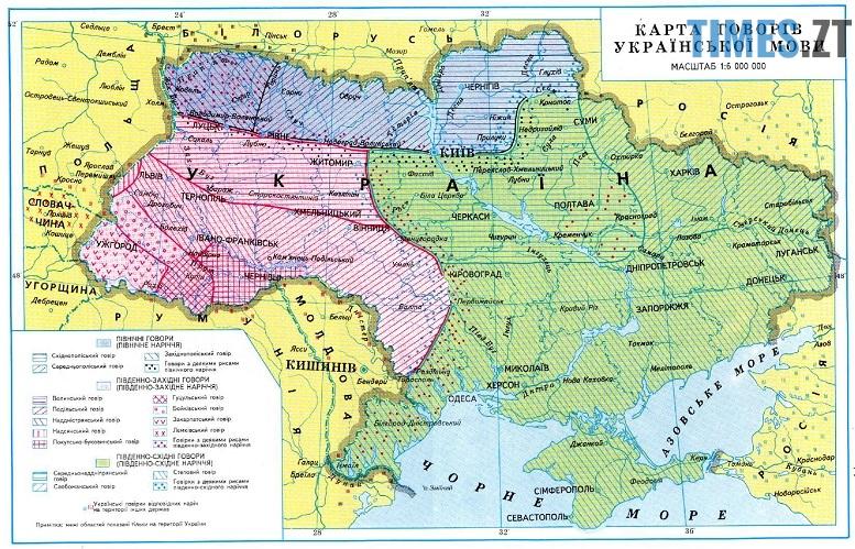 діалектологічна 1 - «Поліський університет» у столиці Волині або чому Житомир – не Полісся