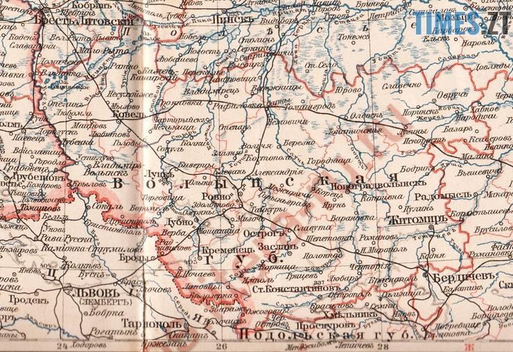історична - «Поліський університет» у столиці Волині або чому Житомир – не Полісся