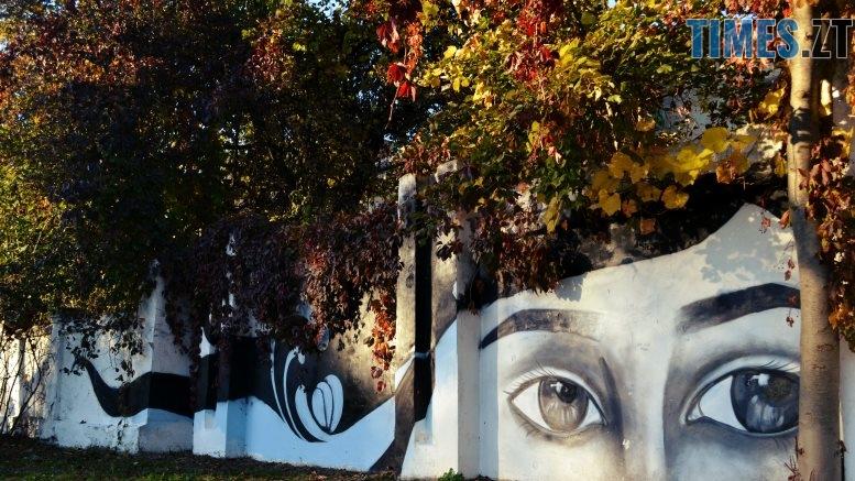 . Праворуч від моста 1 - Місто стінописів: вуличне мистецтво, яке робить Житомир особливим (частина 1)
