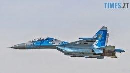 27УБ 260x146 - У літаку Су-27УБ загинув полковник авіації з Озерного