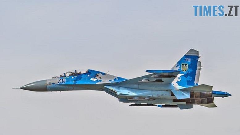 27УБ - У Житомирському районі розбився військовий літак СУ-27: льотчик загинув