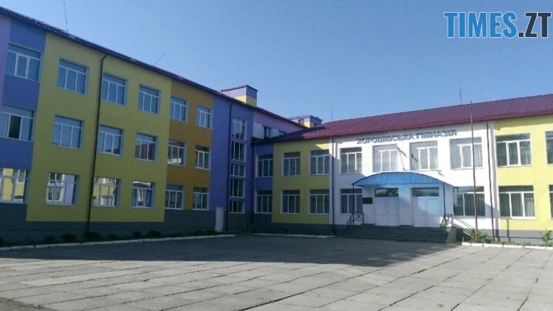 гімназія - Нова українська школа майже за 37 мільйонів: у Хорошеві хочуть відремонтувати місцеву гімназію