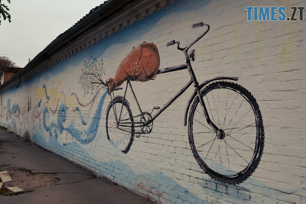 їдальні Берізка ВюБердичівська 42 дріб 2 1 1024x683 - Місто стінописів: вуличне мистецтво, яке робить Житомир особливим (частина 1)