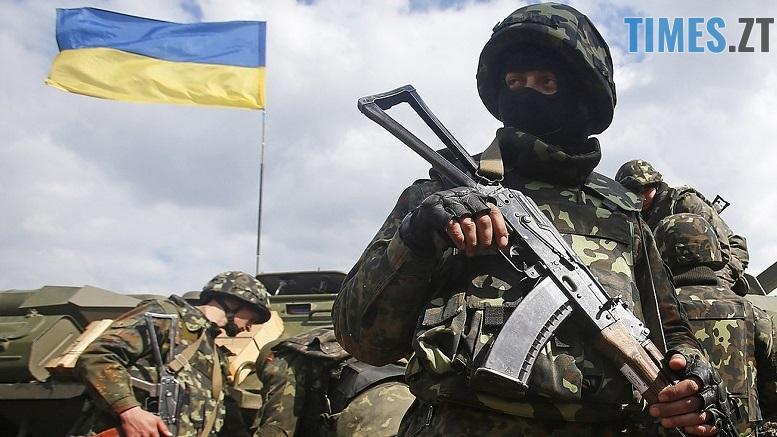.jpg - Десятеро жителів Житомирщини отримають посвідчення добровольця