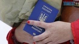паспорт 1 260x146 - З початку 2018 року майже 90 тисяч жителів Житомирщини отримали закордонні паспорти