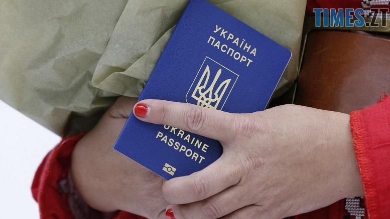 паспорт 1 - З початку 2018 року майже 90 тисяч жителів Житомирщини отримали закордонні паспорти