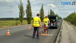 260x146 - У Житомирі фахівці перевірятимуть якість ремонту доріг у лабораторії за півтора мільйона гривень