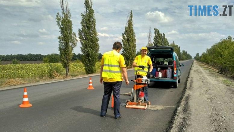 .jpg - У Житомирі фахівці перевірятимуть якість ремонту доріг у лабораторії за півтора мільйона гривень