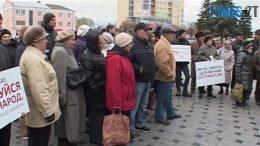 260x146 - Платити за газ вже нічим: бердичівляни протестують проти підвищення ціни на блакитне паливо