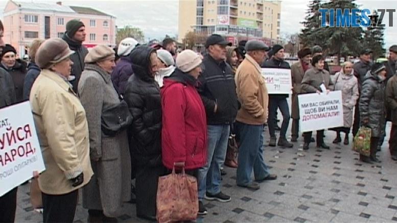 .jpg - Платити за газ вже нічим: бердичівляни протестують проти підвищення ціни на блакитне паливо