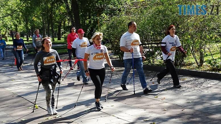 головна - У перших відкритих змаганнях зі скандинавської ходьби на Житомирщині помірялися силою понад 100 учасників