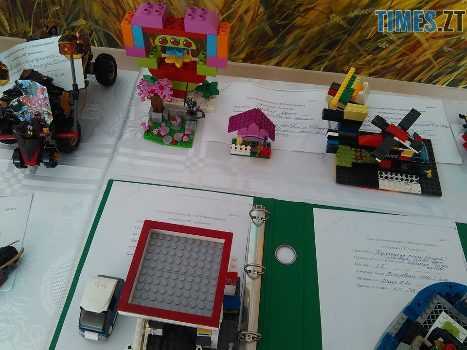12 - У Тетерівській ОТГ діти поєднали LEGO та туризм