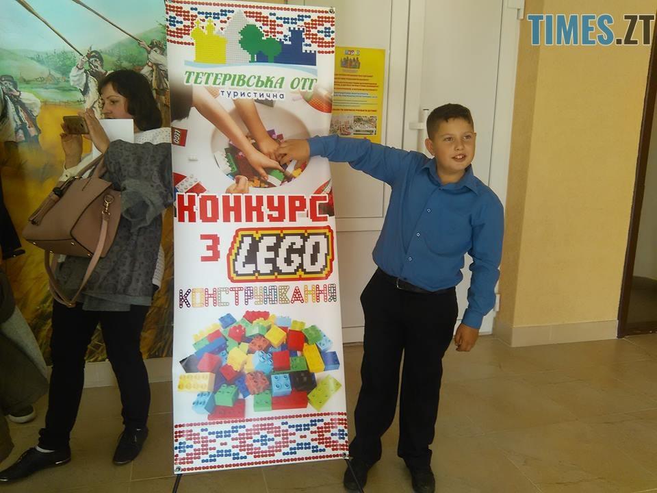 18 - У Тетерівській ОТГ діти поєднали LEGO та туризм