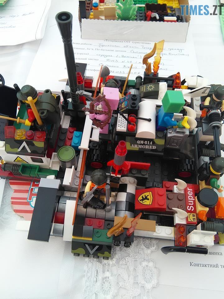 2 - У Тетерівській ОТГ діти поєднали LEGO та туризм
