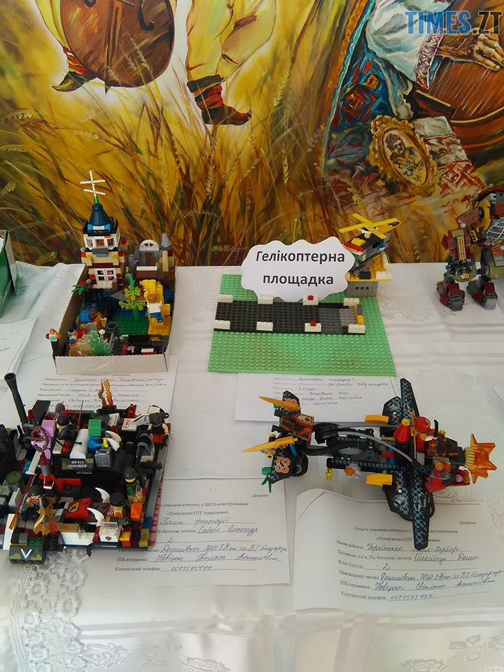 4 - У Тетерівській ОТГ діти поєднали LEGO та туризм