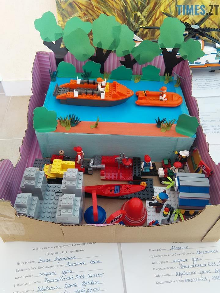 7 - У Тетерівській ОТГ діти поєднали LEGO та туризм