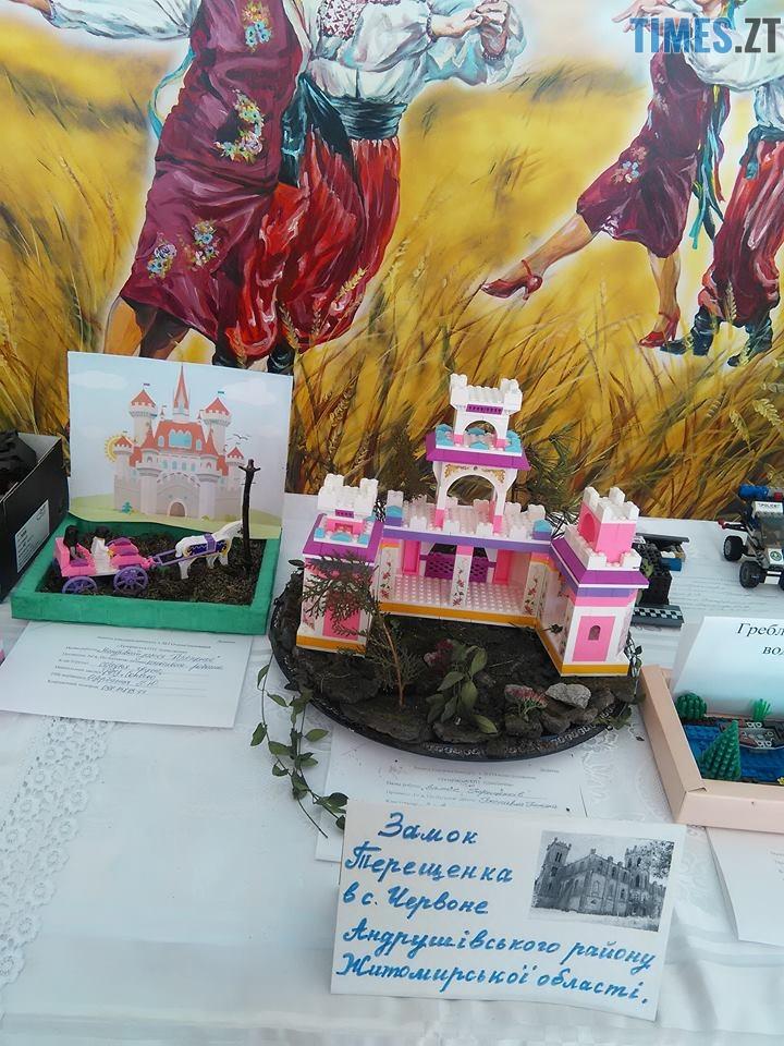 9 - У Тетерівській ОТГ діти поєднали LEGO та туризм