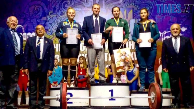 1110 1 - Спортсменка з Житомирської області виборола перемогу на Чемпіонаті України з важкої атлетики