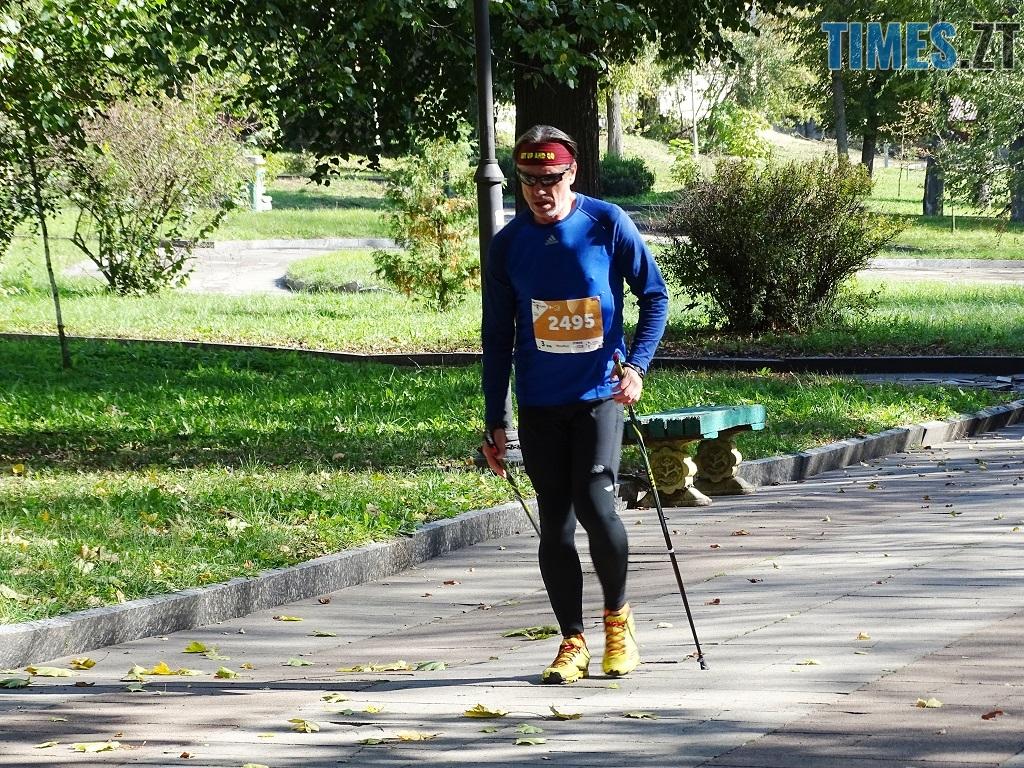 12 - У перших відкритих змаганнях зі скандинавської ходьби на Житомирщині помірялися силою понад 100 учасників