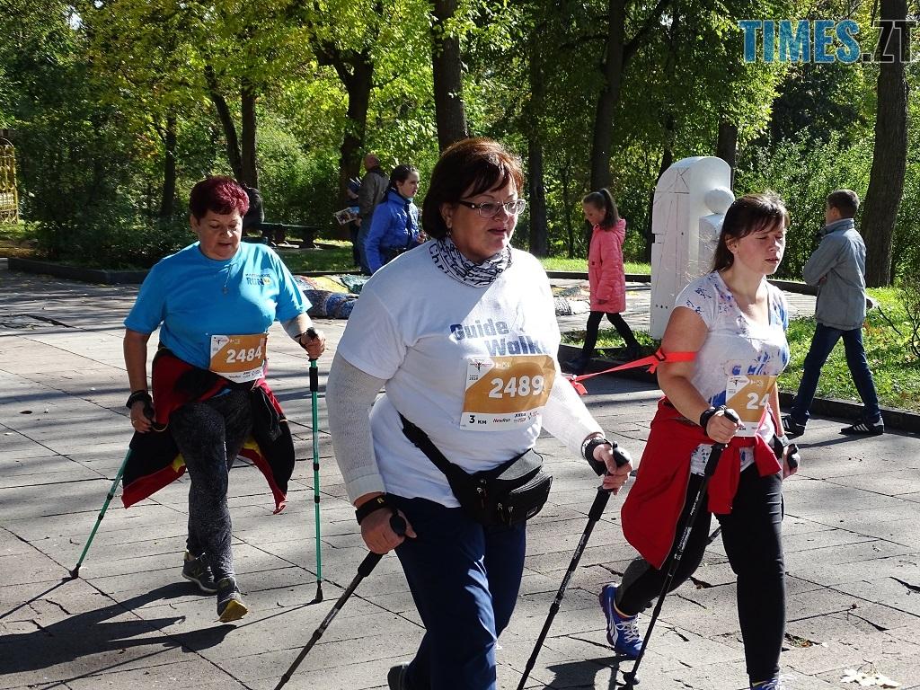13 - У перших відкритих змаганнях зі скандинавської ходьби на Житомирщині помірялися силою понад 100 учасників