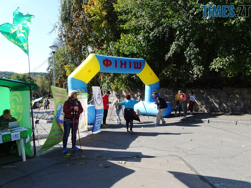 14 - У перших відкритих змаганнях зі скандинавської ходьби на Житомирщині помірялися силою понад 100 учасників