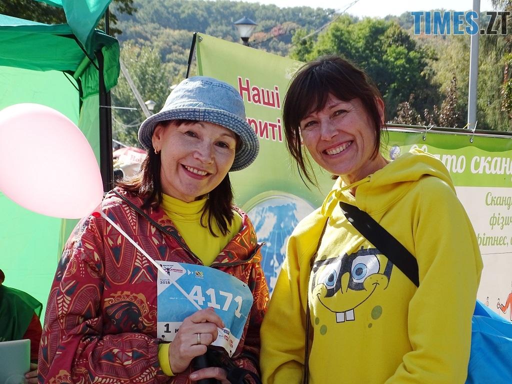 15 - У перших відкритих змаганнях зі скандинавської ходьби на Житомирщині помірялися силою понад 100 учасників