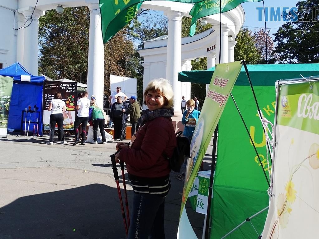 16 - У перших відкритих змаганнях зі скандинавської ходьби на Житомирщині помірялися силою понад 100 учасників