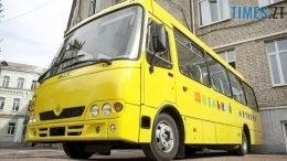 1 autobus 1 260x146 - Житомирська область отримала ще 11 шкільних автобусів з 20, які закупила майже за 40 мільйонів гривень