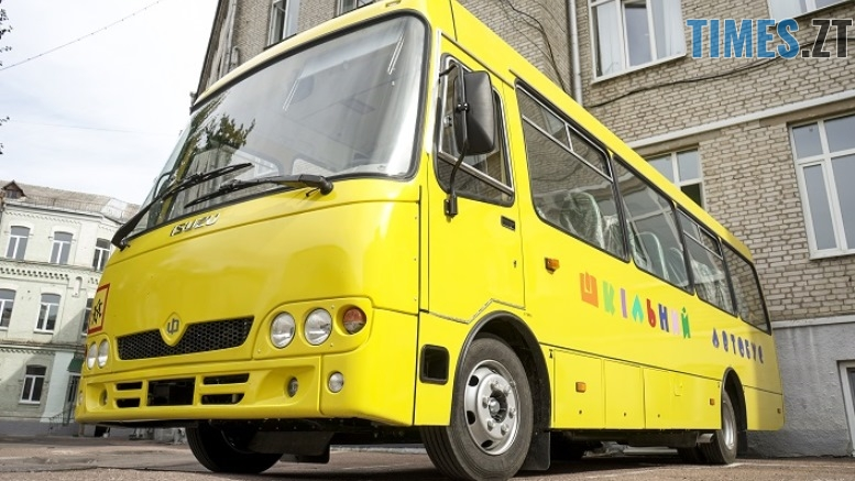1 autobus 1 - Житомирська область отримала ще 11 шкільних автобусів з 20, які закупила майже за 40 мільйонів гривень