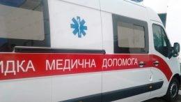 3 0.1411626944 819 260x146 - Підозра сибірки на Житомирщині не підтвердилась, – обласний лабораторний центр