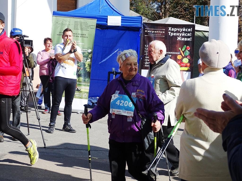 4 2 - У перших відкритих змаганнях зі скандинавської ходьби на Житомирщині помірялися силою понад 100 учасників