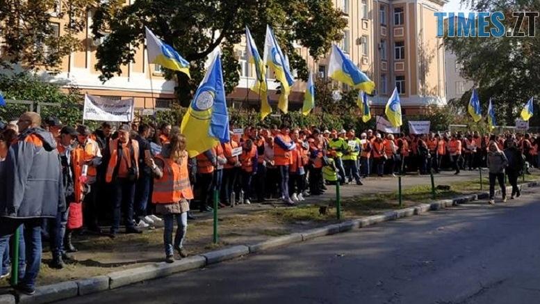 42909318 2421488794542789 476742435007889408 n - Працівники «Житомиргаз» вийшли на страйк, бо їх не влаштовує низький тариф на розподіл газу (ФОТО)